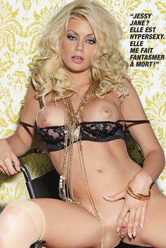 Сексуальная Райли Стил оголила киску в журнале Newlook PinUp, Июнь 2010