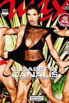 Обнажённое тело Элизабетта Каналис сквозь прозрачный наряд в журнале Max, Сентябрь 2012