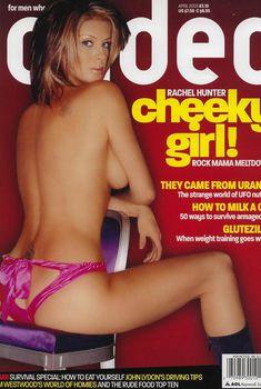 Голая грудь Рэйчел Хантер в эротических нарядах для журнала Loaded, Апрель 2003