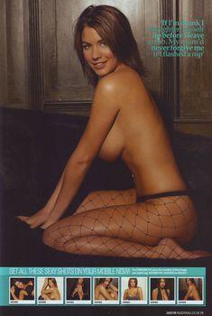 Сексуальная Джемма Аткинсон  в журнале Maxim, Январь 2008