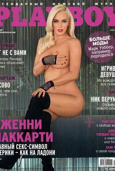 Дженни Маккарти показала себя голой в журнале Playboy, Ноябрь 2012