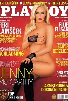 Абсолютно голая Дженни Маккарти  в журнале Playboy, Март 2013