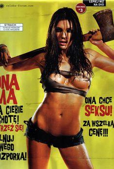 Страстная Луиз Клифф в горячем образе для журнала CKM, Февраль 2008