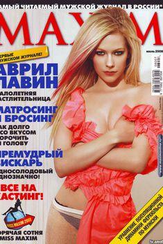 Секси Аврил Лавин  в журнале Maxim, Июль 2008