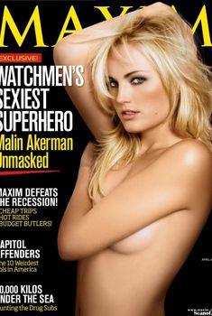 Горячая Малин Акерман  в журнале Maxim, Апрель 2009