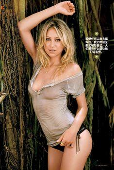 Секси Анна Курникова  в журнале FHM, Ноябрь 2008