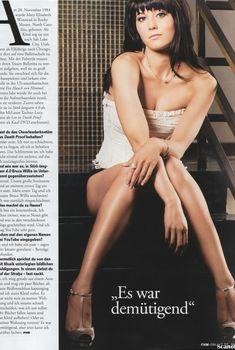Красотка Мэри Элизабет Уинстэд на фото в журнале FHM, Февраль 2008