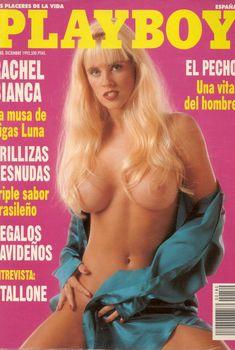 Дженни Маккарти обнажилась в журнале Playboy, Декабрь 1993