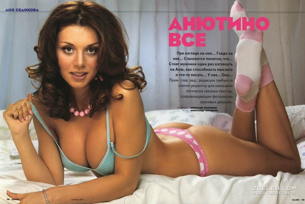porno-video-russkih-aktris-i-pevits