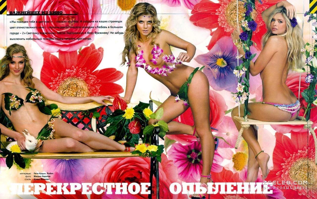 hodchenkova-eroticheskaya-fotosessiya