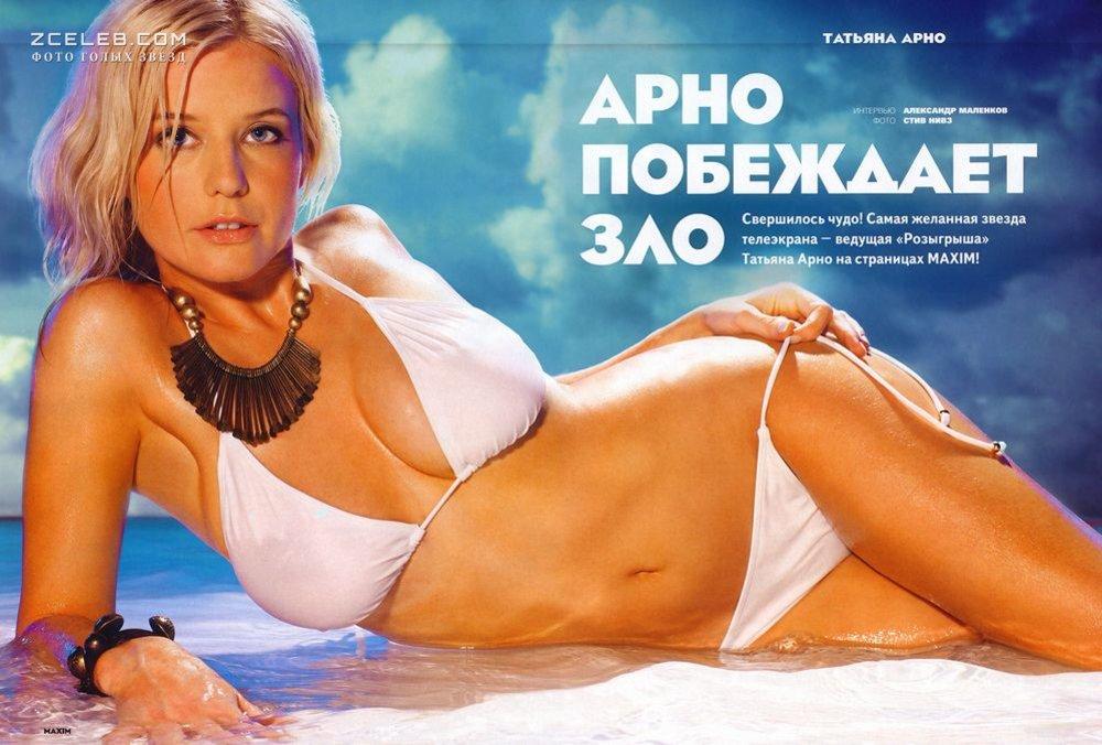 eroticheskie-foto-tatyana-gerasimova