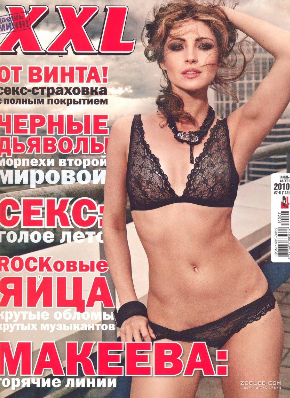 Анастасия Макеева Обнаженная
