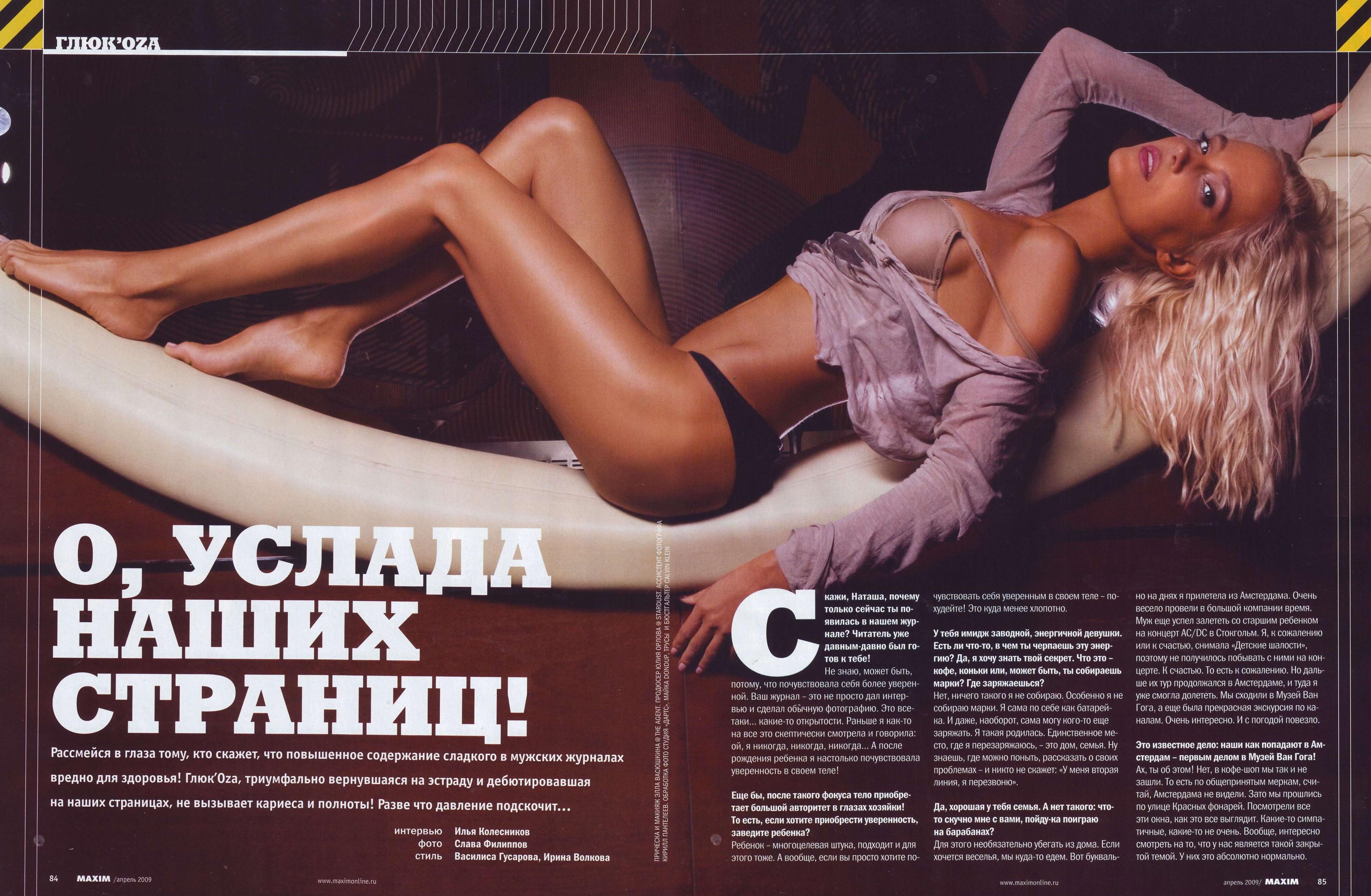 eroticheskaya-film-dlya-vzroslih